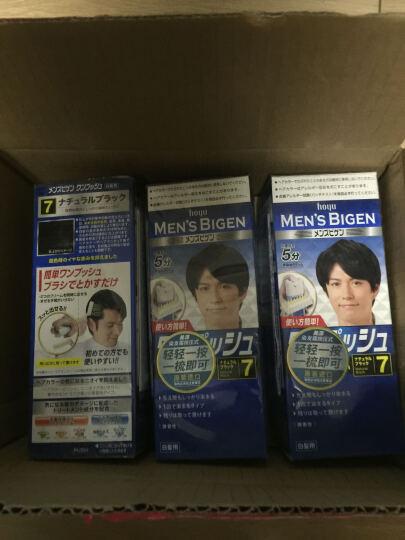 【买3免1】美源 日本进口天然植物纯黑色染发剂 一洗黑一梳黑染发膏 男士染发剂 2盒棕色 5号 晒单图