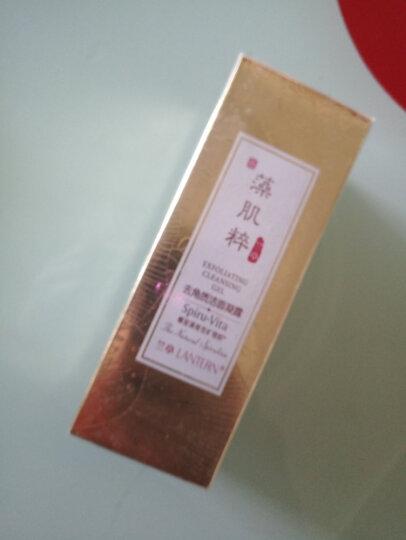 兰亭(LANTERN)橄榄精华油128ml(按摩油 卸妆油 止痒润肤 精油 补水保湿) 晒单图