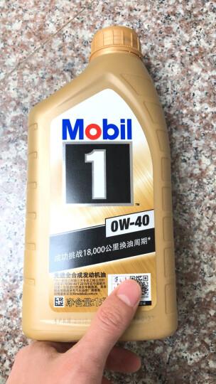 美孚 (Mobil)机油 汽车润滑油 发动机油 全合成机油 矿物油 速霸1000 5W-30 SN 4L 晒单图