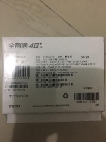 摩托罗拉(Motorola) Moto Z Play  (XT1635-03) 贵族白 3+64G  全网通 晒单图