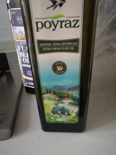 京东海外直采 宝伊徕(Poyraz)特级初榨橄榄油 土耳其原装进口 1000ml 晒单图