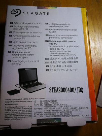 希捷(Seagate)4TB USB3.0移动硬盘 Backup Plus 睿品 2.5英寸 时尚便携 兼容MAC 土豪金(STDR4000405) 晒单图