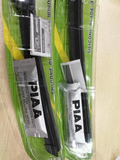 PIAA 原装进口硅橡胶雨刷 一汽大众迈腾 07-14款 静音 镀膜雨刷 WUK系列无骨雨刮(一对装) 晒单图