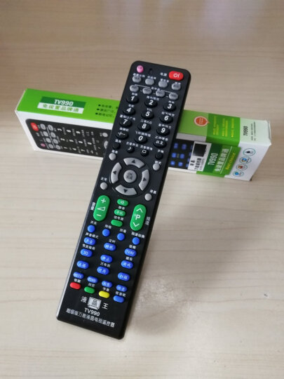 万能遥控器液晶电视机通用三星TCL长虹康佳海信海尔创维lg非智能电视机顶盒遥控 晒单图