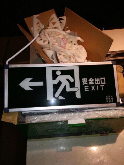 米卡邦LED新国标消防应急灯 插安全出口疏散指示牌 紧急通道标志灯 安全出口指示灯 双面单向 晒单图