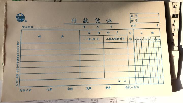 金万年 白板笔 可加墨 可擦白板笔 授课笔 教学笔 培训笔 演示笔 G-0611 G-0611 红色 10支 晒单图
