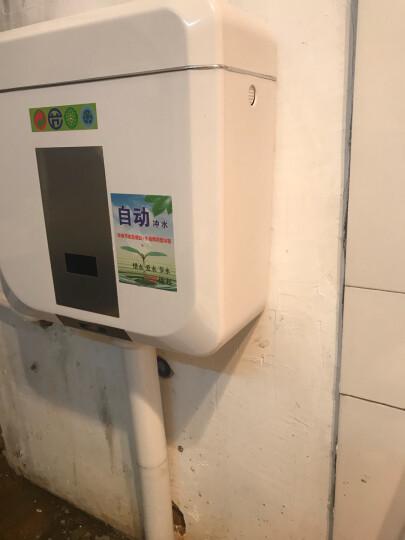 创莎感应水箱蹲便器节能卫浴全自动厕所蹲坑大便器池手按水器阀自动感应厕所冲水箱 CS-SX007 晒单图