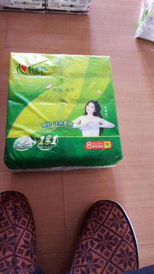 心相印抽纸 面巾纸 茶语系列 软抽3层150抽*24包(小规格)精选(两款包装随机发货) 晒单图