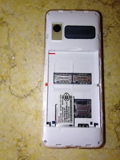 飞利浦(PHILIPS) E132X 香槟金 直板按键 超长待机 移动2G 双卡单待 老人手机 学生备用功能机 晒单图