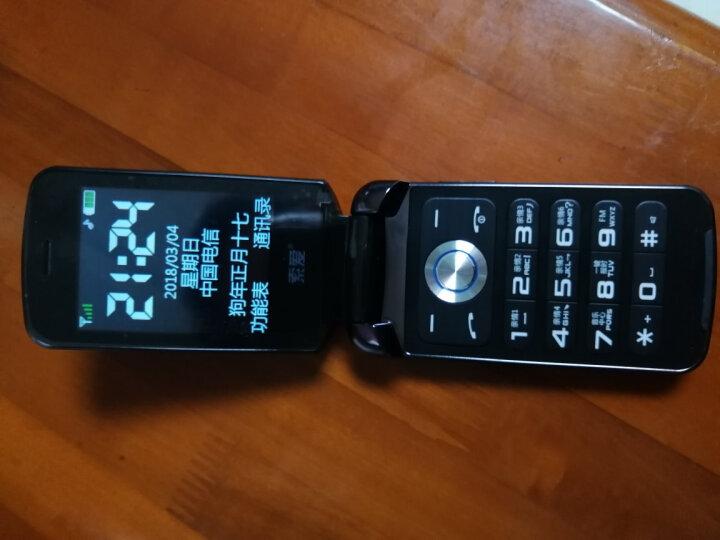 索爱Z8电信翻盖老人手机老年手机大屏幕功能机超长待机 奢华金 晒单图