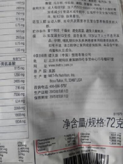 【康比特专卖店】康比特肌刻系列 增肌粉健肌粉 增重健身乳清蛋白粉 乳清蛋白2270克 晒单图