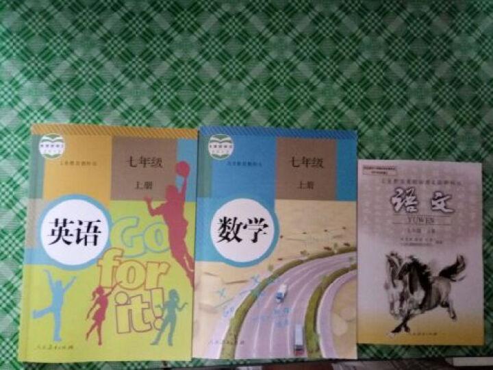 人教版7七年级上册语文数学英语书课本 初一语文数学英语教材教科书 (套装3本) 晒单图