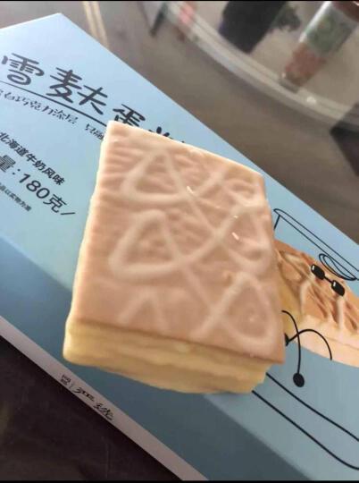网易严选 雪麸蛋糕 白巧克力涂层奶油夹心饼干蛋糕休闲零食小吃 北海道牛奶风味 晒单图