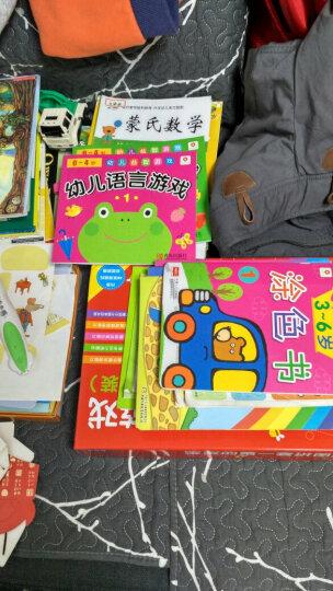0-4岁 幼儿益智游戏 幼儿思维游戏(套装全4册)(邦臣小红花出品) 晒单图