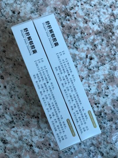康弘 舒肝解郁胶囊 0.36g*28粒 晒单图