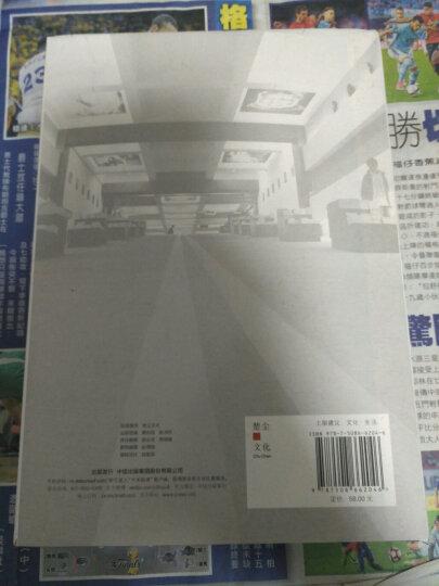 先锋书店,生于1996 晒单图