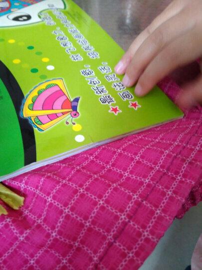 我的第一本绘画书:幼儿美术创意画册2 晒单图