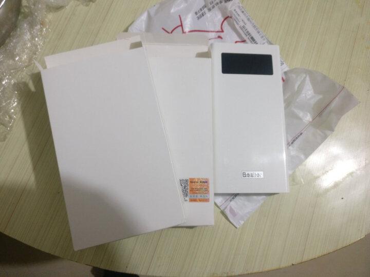 倍斯特(Besiter)20000毫安移动电源/充电宝 聚合物电芯 Type-C双向快充 兼容QC3.0/MTK 双输出 数显屏 K6X 晒单图