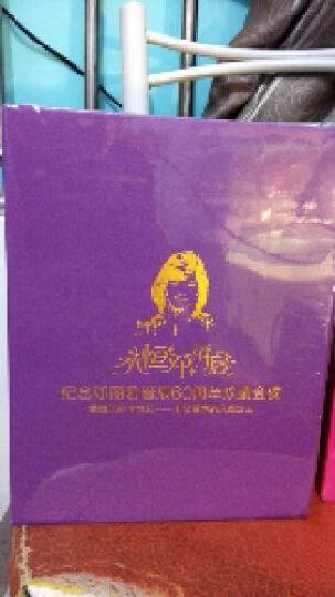 永恒邓丽君下部(18CD)纪念邓丽君诞辰60周年珍藏限量版 晒单图
