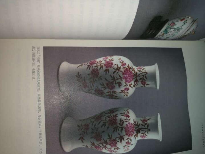 古董圈:一个京城玩主的收藏笔记 晒单图