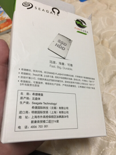 希捷(Seagate)1TB 128MB 5400RPM 2.5英寸笔记本硬盘 SATA接口 希捷酷玩FireCuda系列(ST1000LX015) 晒单图