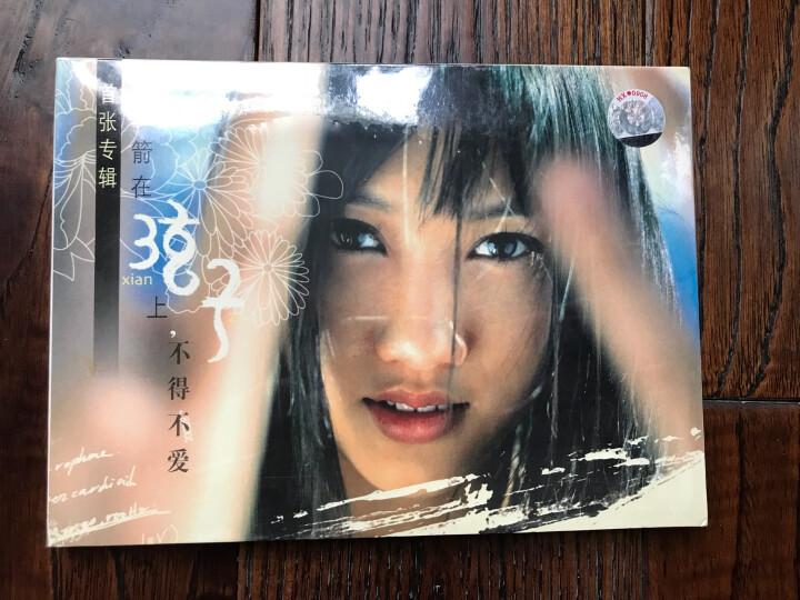 弦子:首张专辑(CD) 晒单图