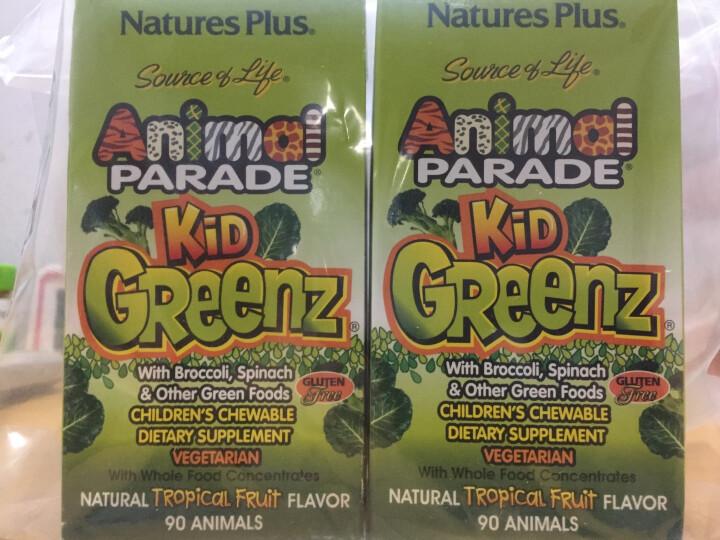 【全球购】美国 Nature's Plus动物大游行儿童绿色蔬菜营养补充片 90粒/瓶 晒单图