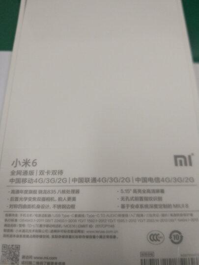 小米(MI) 小米6 双卡双待 全网通4G智能手机 亮黑色  6+64GB 晒单图