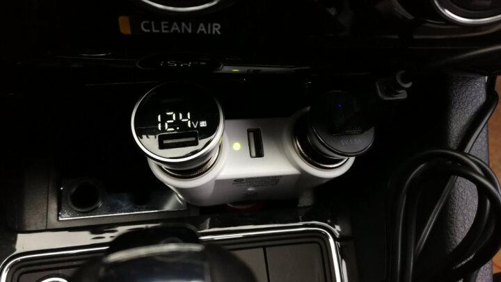 品胜 3合1车充转换器苹果专用版 三合一车载充电器 手机平板点烟器USB转换器充电头 白色 晒单图