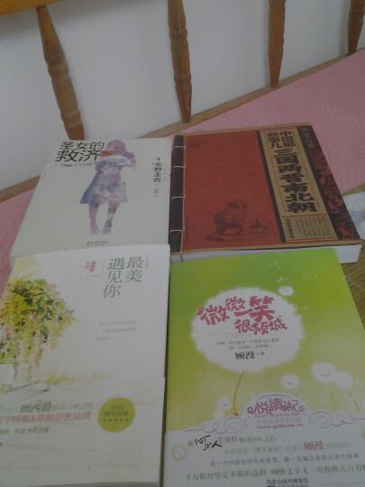线装经典·中国那些事儿:三国两晋南北朝 晒单图