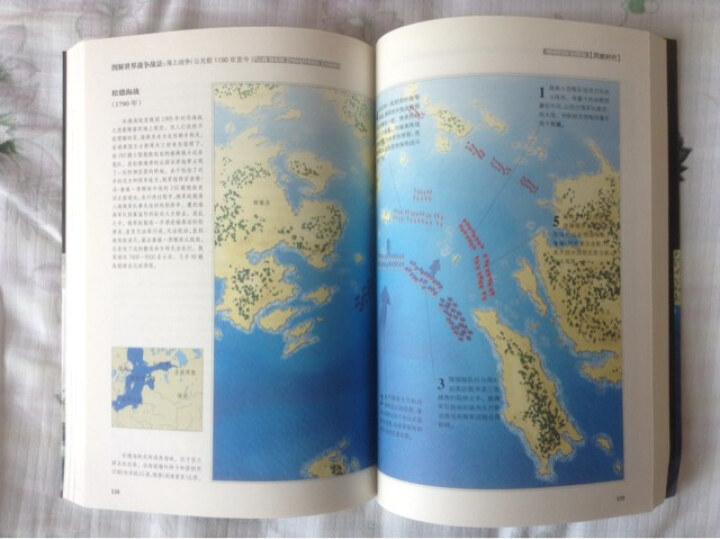 图解世界战争战法:海上战争 晒单图