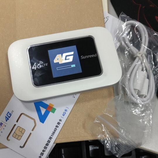 信翼 4G无线路由器D523 随身mifi 共享高速wifi上网 6模-三网通-联通移动电信4G3G 晒单图