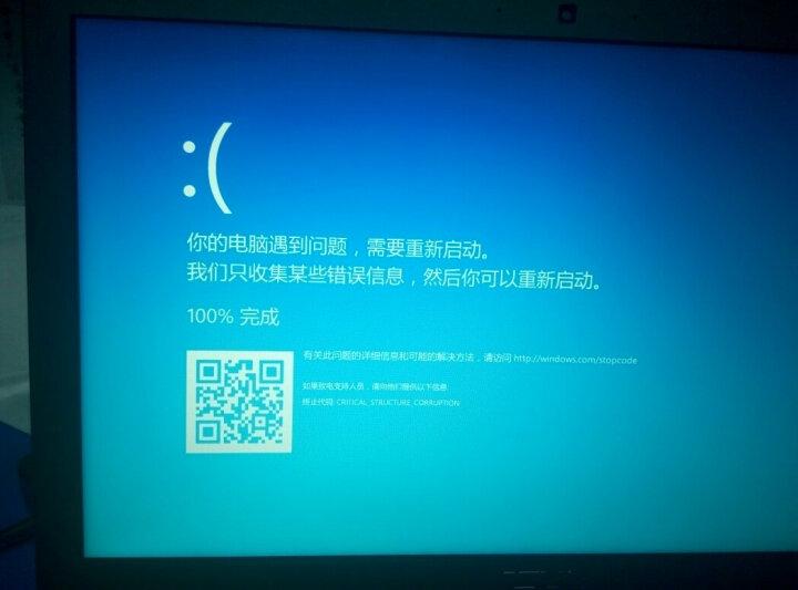 华硕(ASUS) 飞行堡垒VX50IU 15.6英寸游戏笔记本电脑(FX-9830P 8G 128GSSD+1T AMD RX460 FHD)红黑 晒单图