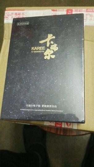karee卡瑞尔K8电子烟套装双杆戒烟产品男士新款仿真烟盒磁铁烟杆续航持久大烟雾赠烟嘴烟油 月亮女神 晒单图