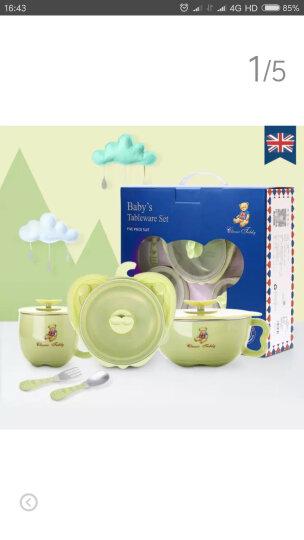 精典泰迪 儿童餐具 婴儿防摔保温碗吸盘碗辅食碗勺套装 宝宝餐具 嫩芽绿-五件套 晒单图