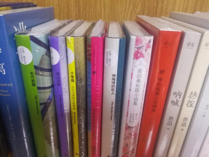 畅销套装-两本书读懂法国大革命:托克维尔、勒庞传世经典,含北京高层热读用书(套装共2册) 晒单图