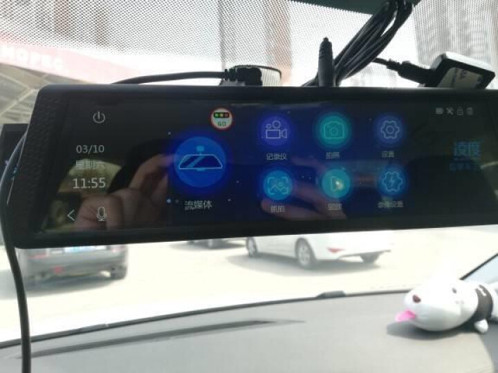凌度 智能行车记录仪双镜头 高清夜视全景流媒体倒车影像一体机 导航电子狗后视云镜 32G高速卡 晒单图