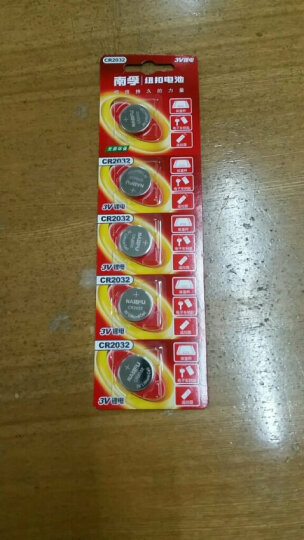南孚(NANFU)聚能环5号电池6粒碱性电池/儿童玩具/血压计/挂钟/鼠标键盘遥控器电池LR6AA 晒单图