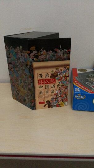 漫画中国:漫画国学启蒙(套装共8册) 晒单图