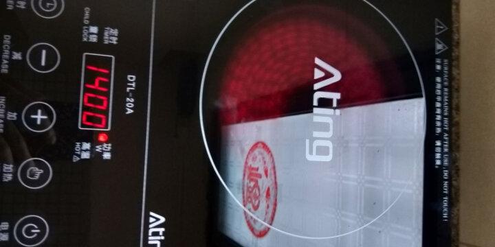爱庭(Ating)电陶炉不挑锅具电磁炉家用嵌入式光波炉静音童锁无烟电烧烤炉 DTL-20A 晒单图
