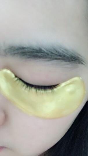 【日夜呵护】赫尔希 塑颜活肤紧致眼霜15ml*2 眼霜去黑眼圈眼袋细纹提拉紧致精华男士女士眼部护理 晒单图
