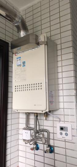 能率(NORITZ) 20升室外机(天然气)智能恒温 燃气热水器 GQ-2040W 晒单图