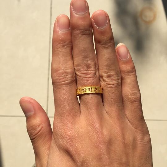 周生生黄金戒指足金六字大明咒戒指男女款结婚对戒 83215R 计价 16圈 - 2.87克(含工费100元) 晒单图