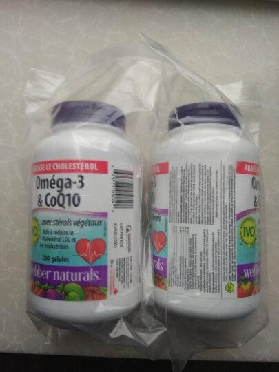 【全球购】加拿大直邮webber naturals伟博omega-3 CoQ10鱼油辅酶 200粒 晒单图