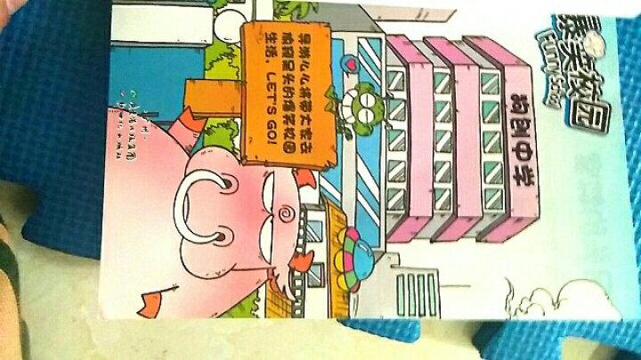 爆笑校园(1-30)(套装共30册)(附欢乐帆布包1个) 晒单图