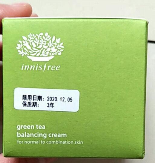 悦诗风吟 innisfree 绿茶精萃平衡面霜 50ml 晒单图