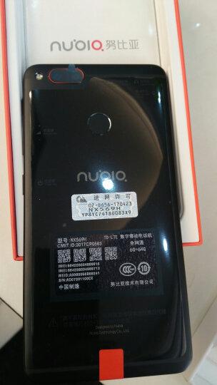努比亚(nubia)Z17mini 雅黑色 6GB+64GB 全网通 移动联通电信4G手机 双卡双待 晒单图