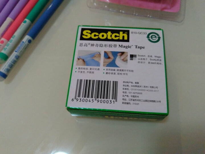 3M scotch思高810神奇隐形胶带手撕书写字测试透明磨砂胶带纸无痕胶带 12.7mmx10m 晒单图