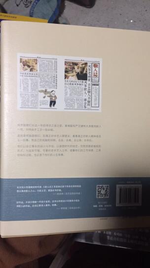 职人志:52位台湾顶尖手艺人的故事 晒单图