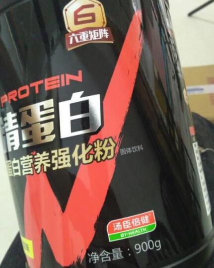 汤臣倍健健乐多乳清蛋白增肌 健身增重粉蛋白质粉 酪蛋白 香草味900g 晒单图